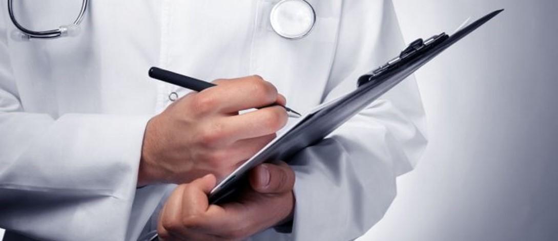 Sobre la privacidad de la prestación médica